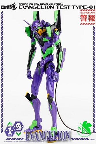Evangelion: New Theatrical Edition - Robo-Dou Action Figure - Evangelion Test Type-01 25cm